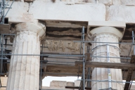 An inner frieze of the Parthenon